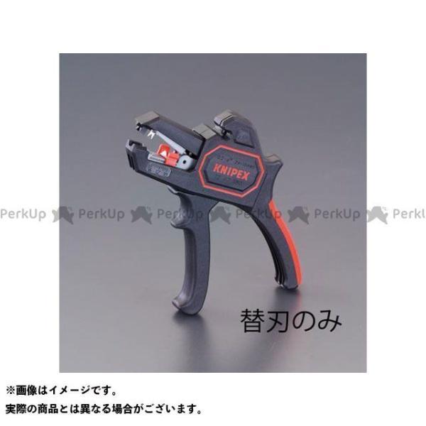 【無料雑誌付き】ESCO 電動工具 ワイヤーストリッパー替刃(EA580KB-11用) エスコ