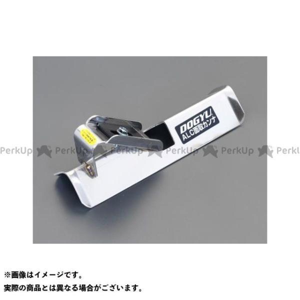 【雑誌付き】ESCO 切削工具 208x60x65mm ALC面取かんな(1枚刃) エスコ