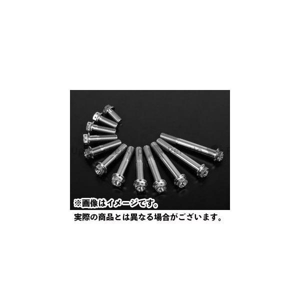 【無料雑誌付き】ZETA 汎用 その他外装関連パーツ チタン フランジボルト スタンダード M10 P=1.25 サイズ:M10×20mm ジータ