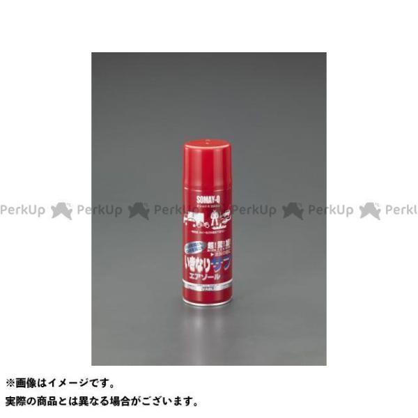【雑誌付き】ESCO 作業場工具 420ml プライマーサフェーサー(樹脂用) エスコ