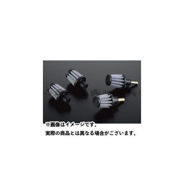【無料雑誌付き】SHIFTUP モンキー エアクリーナー ブリーザーミニフィルター 6mmノズルタイプ シフトアップ