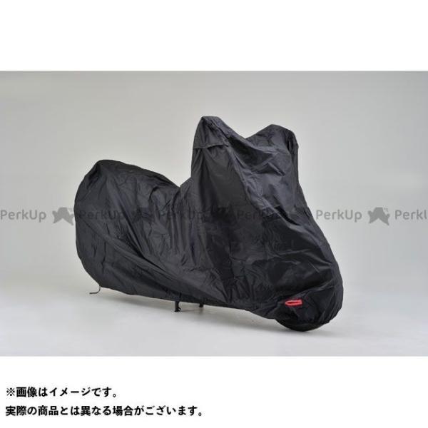 【雑誌付き】DAYTONA ビッグスクーター用カバー ブラックカバーシンプル 4L デイトナ
