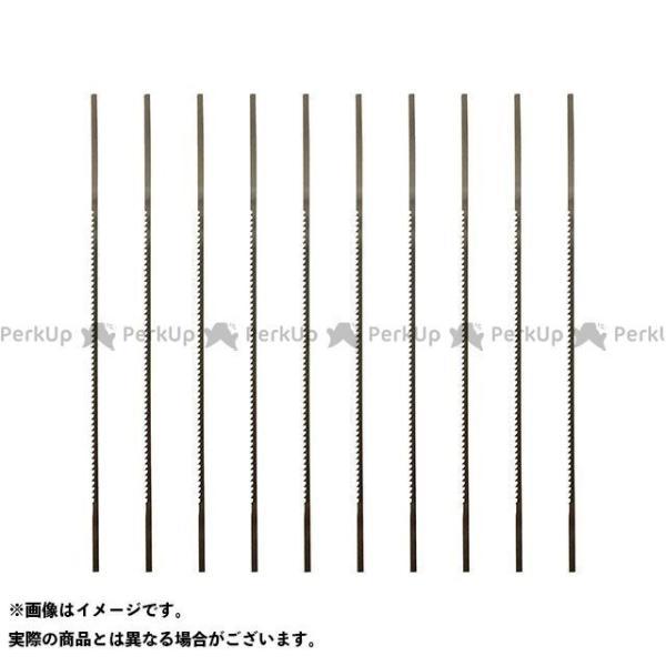 【雑誌付き】PROXXON 電動工具 28090 糸鋸刃 荒目 10本セット プロクソン