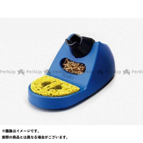 【雑誌付き】HAKKO 作業場工具 FH800-81BY こて台 ハッコー