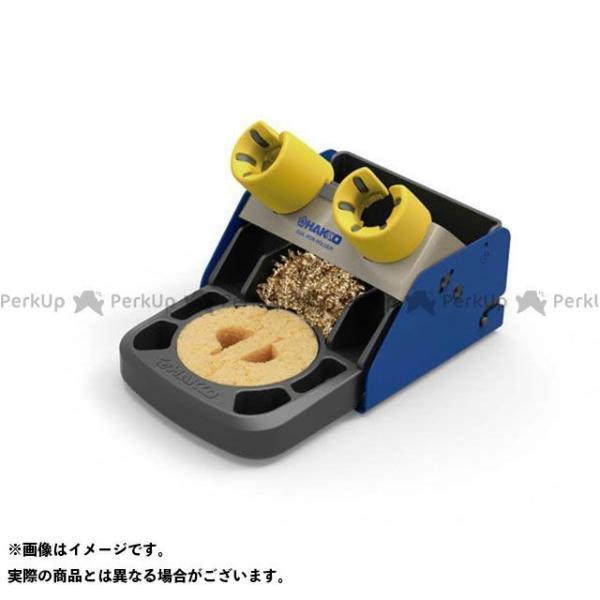 【雑誌付き】HAKKO 作業場工具 FH801-81 こて台 ハッコー