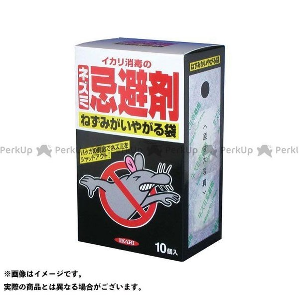 【雑誌付き】ikari 日用品 ねずみがいやがる袋 10個入 イカリ消毒