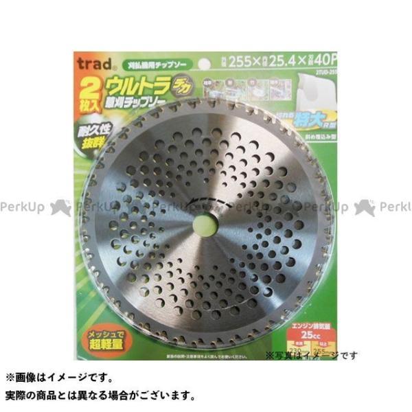 【無料雑誌付き】sankyo Corporation 日用品 tradウルトラデカチップソー(2枚組) 三共コーポレーション