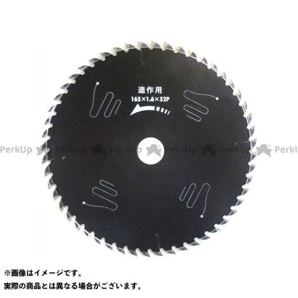 【無料雑誌付き】iwood 日用品 建工快速チップソー(ブラック・レーザー) アイウッド