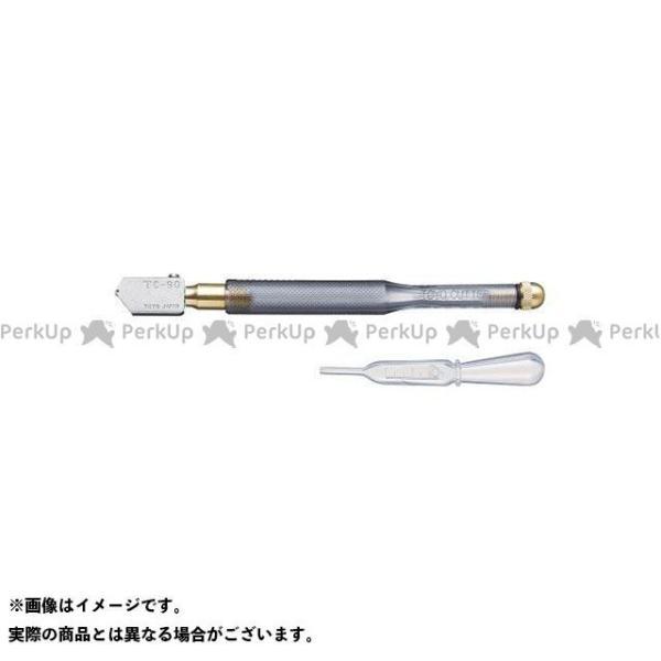 【無料雑誌付き】SK BRAND 切削工具 ガラスカッタ SK-3 SKブランド