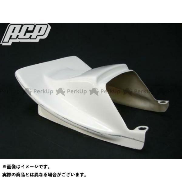 雑誌付き ACPZ400FXカウル・エアロZ400FX用ハネタイプテールカウルACP