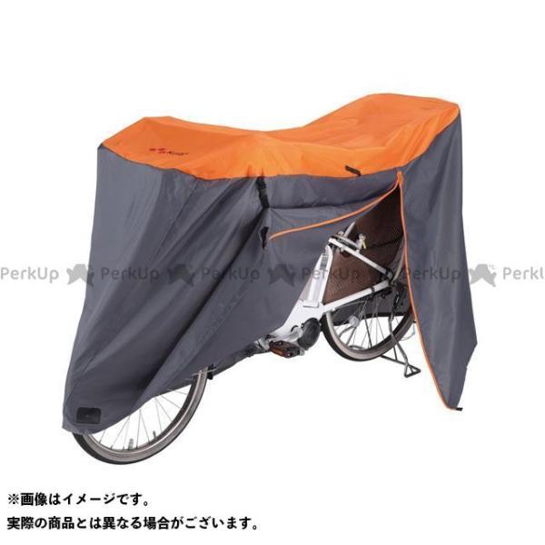 【雑誌付き】kawasumi アクセサリー 自転車 自転車カバー(サイクルカバー) 電動アシスト自転車対応(オレンジ/グレー) 川住(自転車)