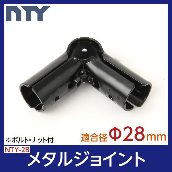 ステンレス専門店u-Nty.com_blackjoint-hj-2p