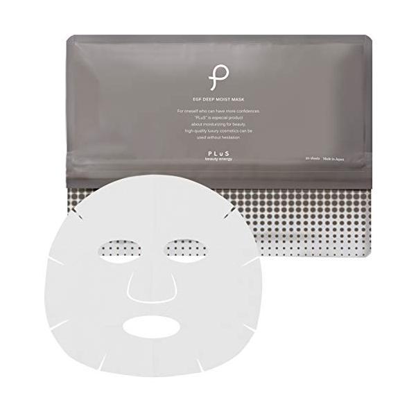 プリュ (ルイール) EGF ディープモイストマスク パック [ シートマスク / 20枚入 ] エイジングケア 保湿 ビタミンC誘導体 (日本製)|stakeba3