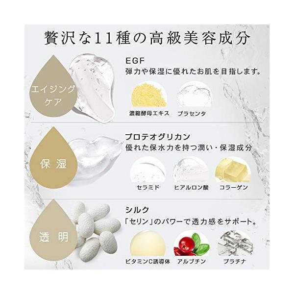 プリュ (ルイール) EGF ディープモイストマスク パック [ シートマスク / 20枚入 ] エイジングケア 保湿 ビタミンC誘導体 (日本製)|stakeba3|04