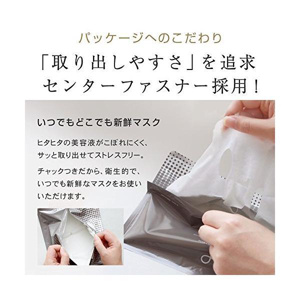 プリュ (ルイール) EGF ディープモイストマスク パック [ シートマスク / 20枚入 ] エイジングケア 保湿 ビタミンC誘導体 (日本製)|stakeba3|09
