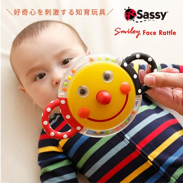 Sassy サッシー ラトル ガラガラ スマイリー フェイス ラトル ファン ベビー 赤ちゃん おもちゃ 知育玩具 かわいい ミラー 鏡 出産祝い