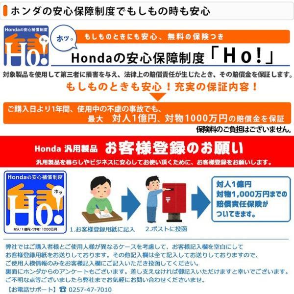 (12月下旬入荷予定) 防災 発電機 ホンダ .EU9i-entry.  インバーター発電機 送料無料|star-fields|04