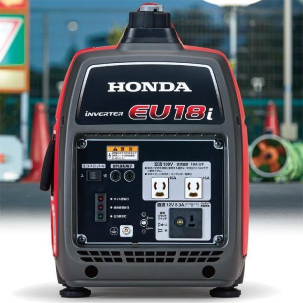 【在庫あり】発電機 小型 家庭用 ホンダ EU18i T JN インバーター HONDA 防災 メーカー保証付|star-fields|02