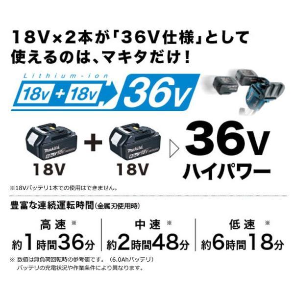刈払機 マキタ 充電式草刈り機 MUR366DPG2 ループハンドル(6.0Ah) バッテリ・充電器付属|star-fields|03