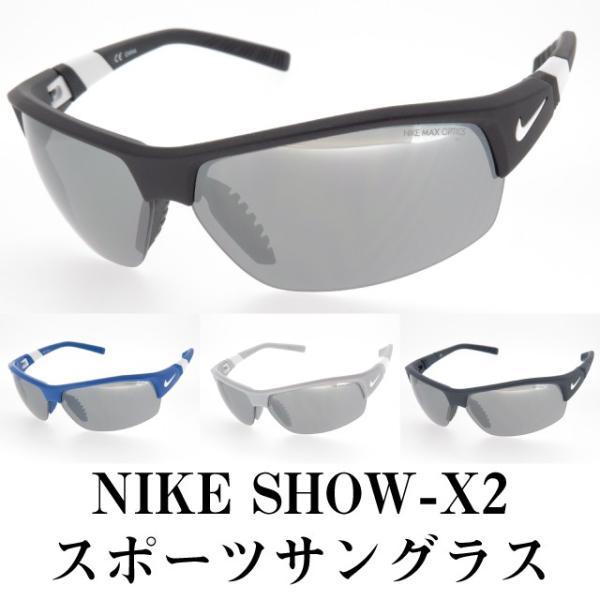 NIKE ナイキ スポーツサングラス スペアレンズ付 SHOW X2 EV0620 スタンダードカラー|star-glasses888