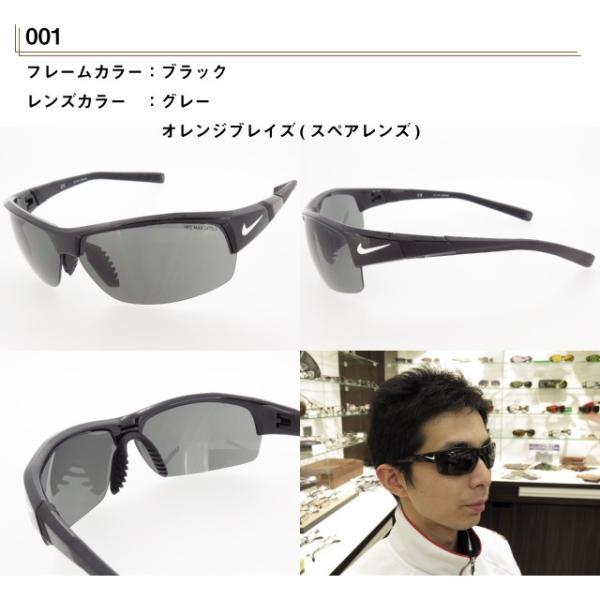 NIKE ナイキ スポーツサングラス スペアレンズ付 SHOW X2 EV0620 スタンダードカラー|star-glasses888|02