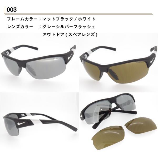 NIKE ナイキ スポーツサングラス スペアレンズ付 SHOW X2 EV0620 スタンダードカラー|star-glasses888|03