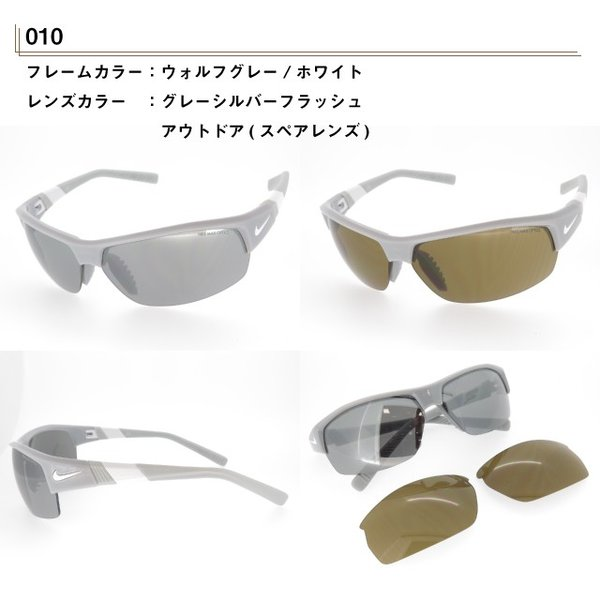 NIKE ナイキ スポーツサングラス スペアレンズ付 SHOW X2 EV0620 スタンダードカラー|star-glasses888|05