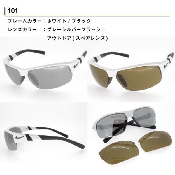 NIKE ナイキ スポーツサングラス スペアレンズ付 SHOW X2 EV0620 スタンダードカラー|star-glasses888|06