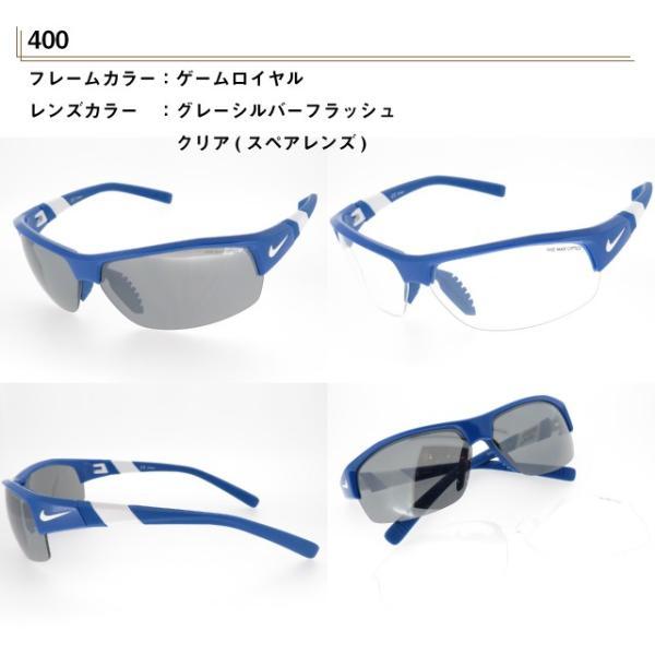 NIKE ナイキ スポーツサングラス スペアレンズ付 SHOW X2 EV0620 スタンダードカラー|star-glasses888|07