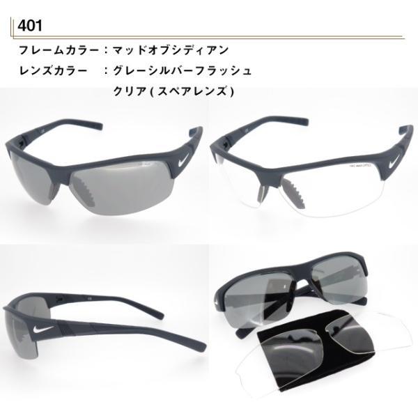 NIKE ナイキ スポーツサングラス スペアレンズ付 SHOW X2 EV0620 スタンダードカラー|star-glasses888|08