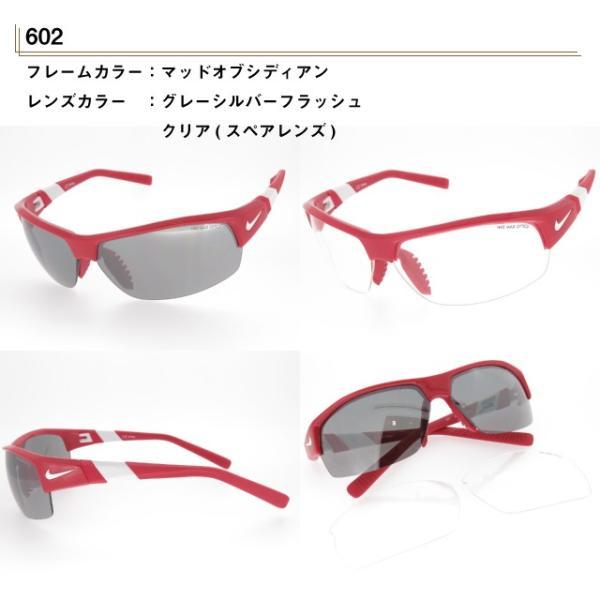 NIKE ナイキ スポーツサングラス スペアレンズ付 SHOW X2 EV0620 スタンダードカラー|star-glasses888|09