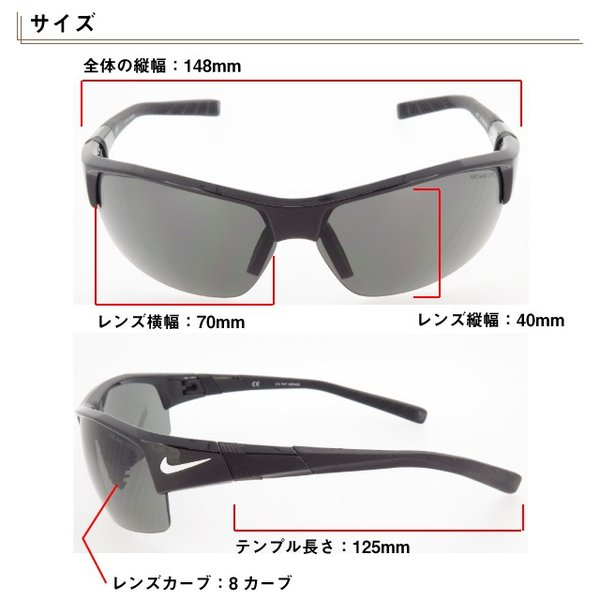 NIKE ナイキ スポーツサングラス スペアレンズ付 SHOW X2 EV0620 スタンダードカラー|star-glasses888|10