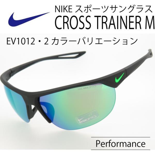 NIKE ナイキ スポーツサングラス ミラーレンズ CROSS TRAINER M EV1012|star-glasses888