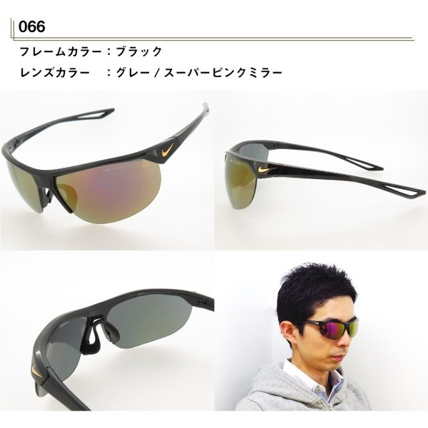 NIKE ナイキ スポーツサングラス ミラーレンズ CROSS TRAINER M EV1012|star-glasses888|03