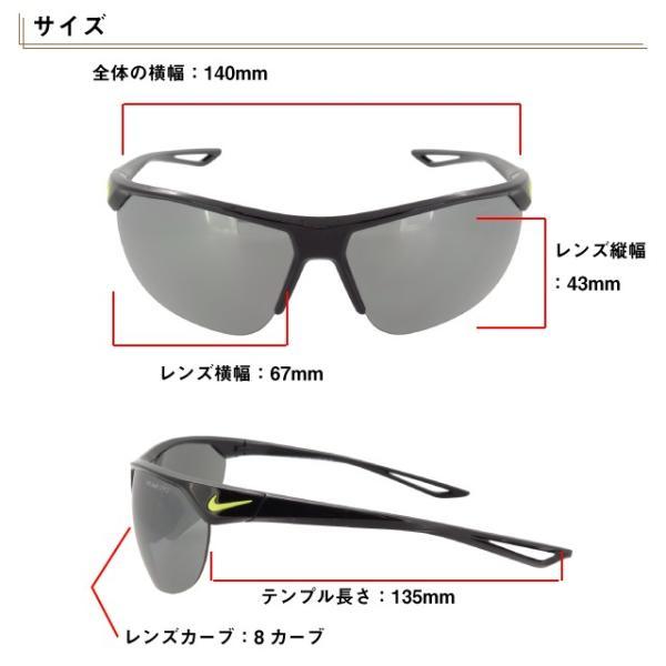 NIKE ナイキ スポーツサングラス ミラーレンズ CROSS TRAINER M EV1012|star-glasses888|04