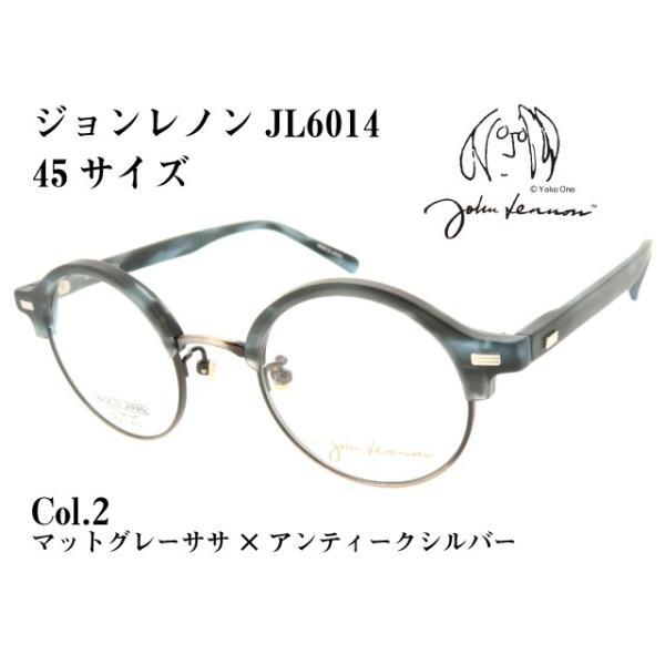 John Lennon ジョンレノン メガネ 日本製 ラウンド型 ブローメタルフレーム JL6014 Col.2