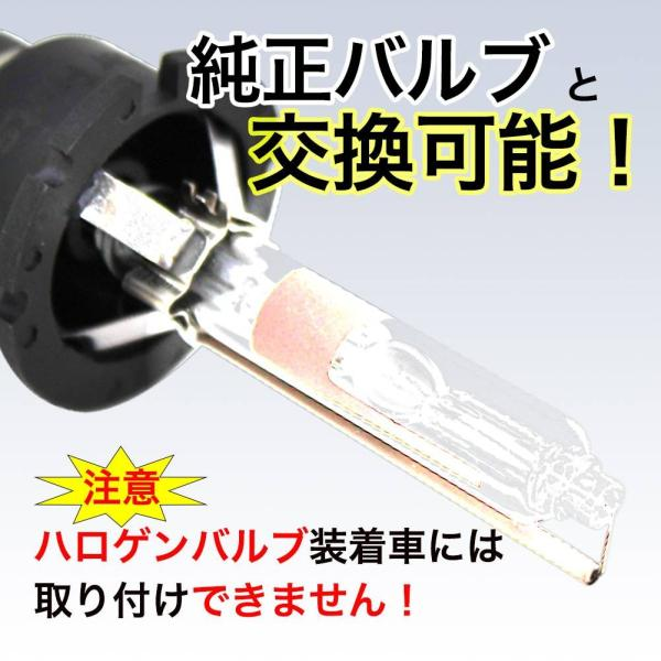 HIDバルブ 35W D2R クラウン GRS184 GRS180 GRS182 ロービーム 用  2コセット トヨタ|star-parts2|03