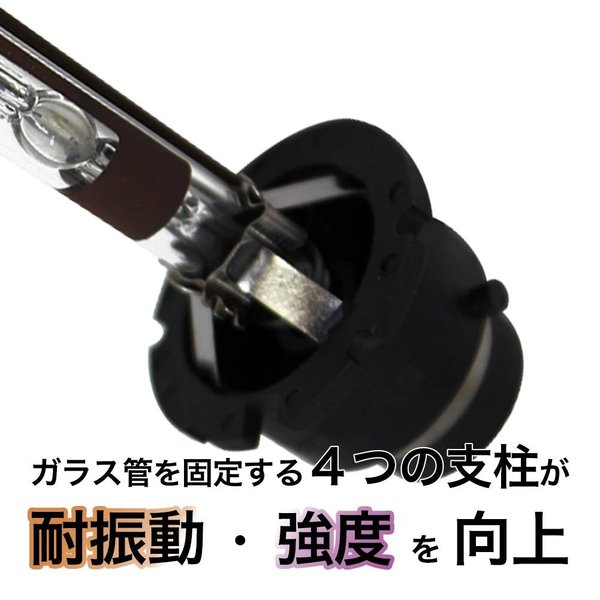 HIDバルブ 35W D2R クラウン GRS184 GRS180 GRS182 ロービーム 用  2コセット トヨタ|star-parts2|09