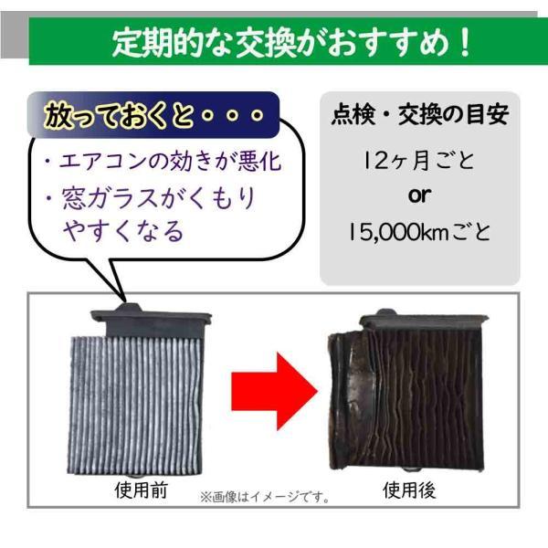 PMCエアコンフィルター ホンダ フィット GD1用 PC-507B 除塵タイプ Bタイプ パシフィック工業|star-parts2|04