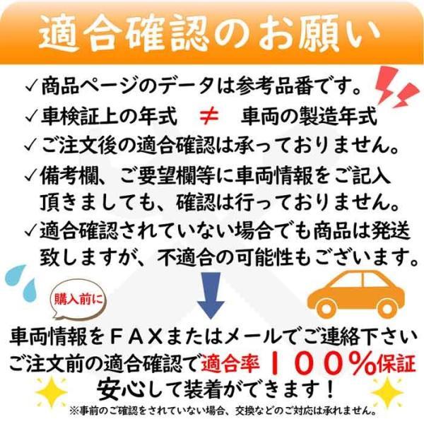 大野ゴム エンジンオイルパンドレンボルト 日産車用 YH-0114 1個 star-parts 03