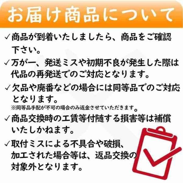 大野ゴム エンジンオイルパンドレンボルト トヨタ・スバル車用 YH-0125 1個|star-parts|05