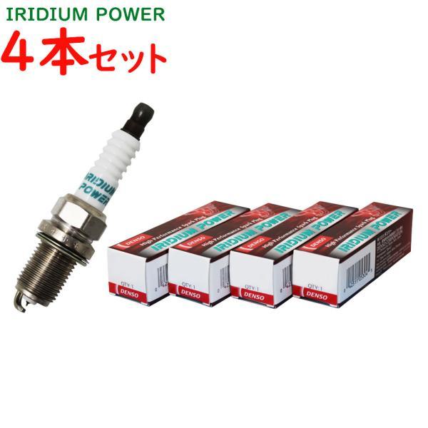 デンソー イリジウムパワープラグ 三菱 パジェロミニ 型式H53A/H58A用 IXU22(V91105308) 4本セット|star-parts