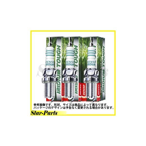 イリジウムタフ キャリイ DA52T DB52T 用 VXU22 3本セット スズキ SUZUKI DENSO デンソー イリジウム プラグ|star-parts