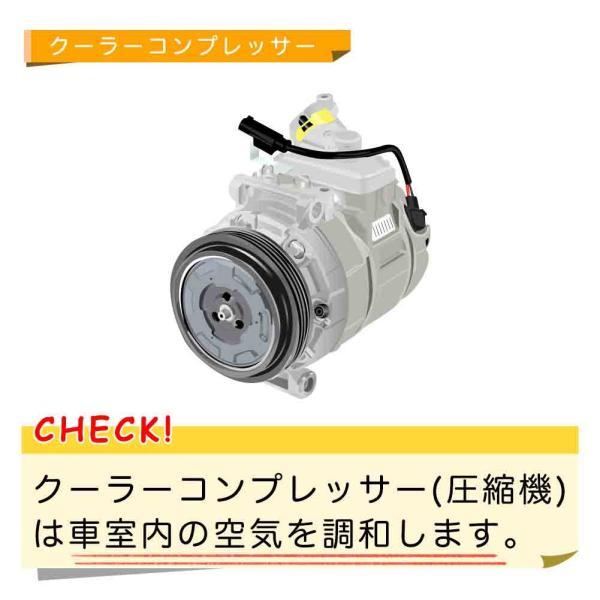 ファンベルトセット 日産 モコ 型式MG21S H15.05〜 タクティ 2本セット|star-parts|10