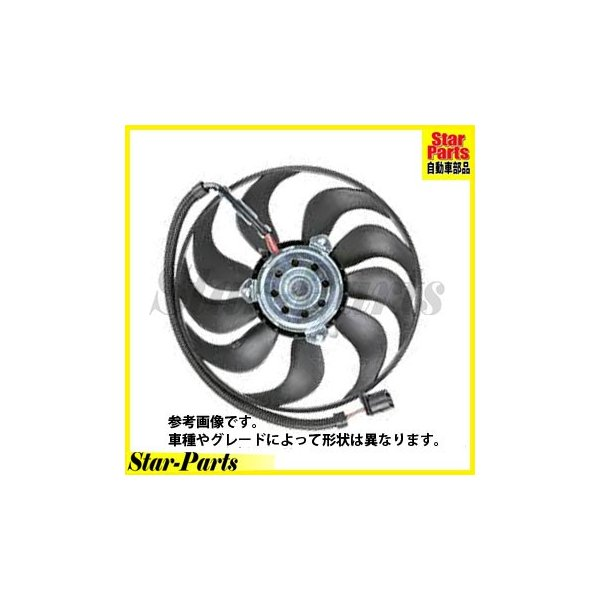 ラジエター電動ファンモーター Volkswagen フォルクスワーゲン ニュービートル 9CAZJ|star-parts