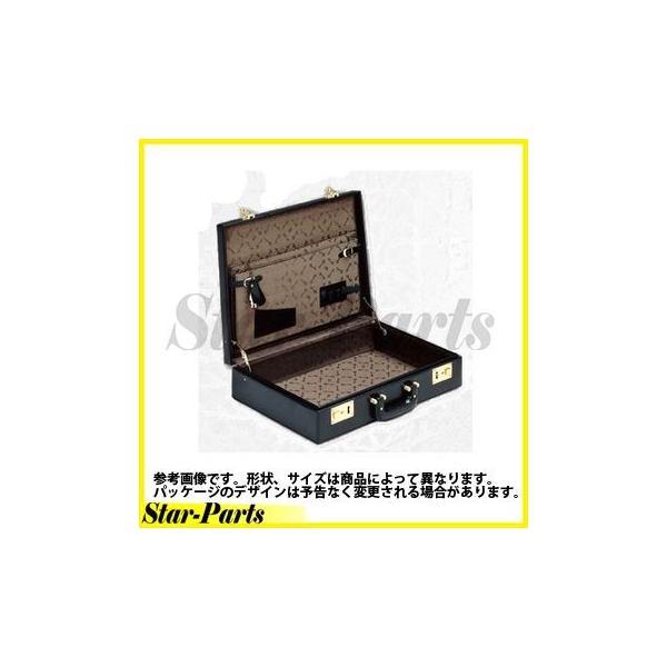 ビジネスバッグ(アタッシュケース) B4 W450×D100×H320mm カハ-B4B3D KKY コクヨ