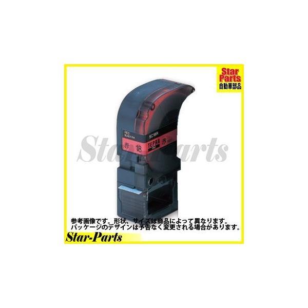 テプラPRO テープカートリッジ 赤に黒文字12ミリ幅 SC12R キングジム|star-parts