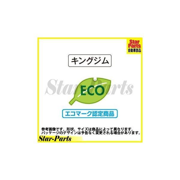 テプラPRO テープカートリッジ 灰に黒文字18ミリ幅 SC18H キングジム|star-parts|02