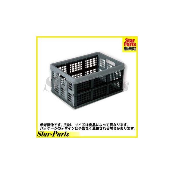 クルーズカート専用BOX 外寸 W375×D535×H270mm S-65 クルーズ