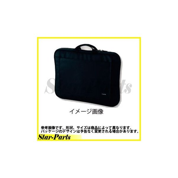 取っ手付きPCインナーバッグ 15〜16.4インチワイドPC対応 BM-IB017BK E05 エレコム コクヨ